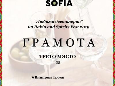 RAKIA & SPIRITS FEST 2019