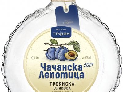 Plum Brandy – Chachanska Lepotica Variety