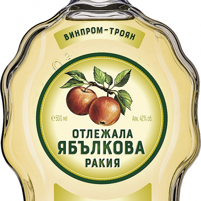 Old Apple Rakia