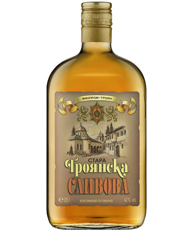 Троянска стара сливова ракия - РЕТРО
