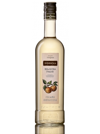 Apple Rakia