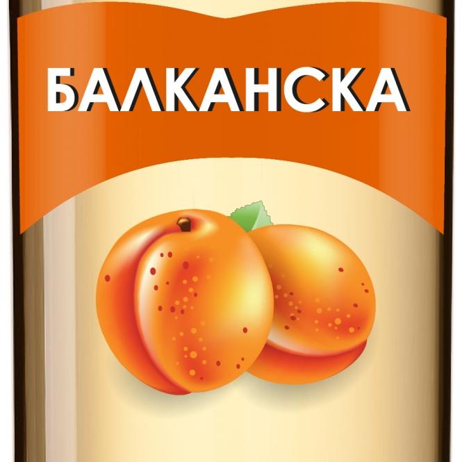 Балканска кайсия