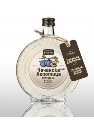 Aged Plum Brandy - Chachanska Lepotica Variety