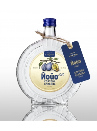 Plum Brandy - Yoyo Variety
