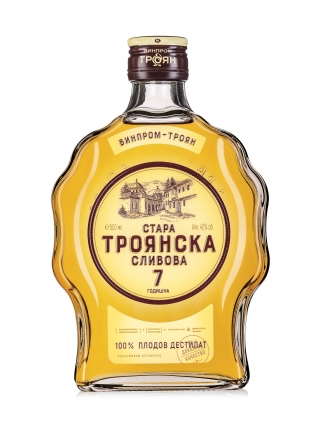 Old Troyan Plum Rakia 7 years aged